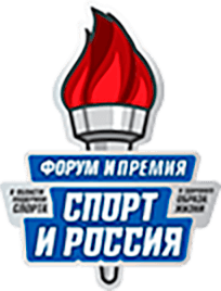 Премия Спорт и Россия